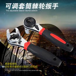 Wholesale Chrome Vanadium - Wholesale- 8 inches adjustable ratchet wrench 6-22mm hardware tools machinery repair chrome vanadium high torque