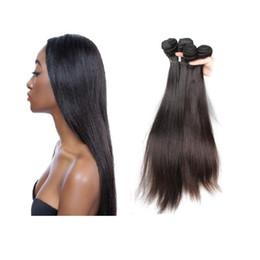 Wholesale Unprocessed Brazilian Hair 1kg - wholesale brazilian original straight hair 1kg 10bundles lot unprocessed 8a brazilian virgin hair extension weaves good quality natural hair