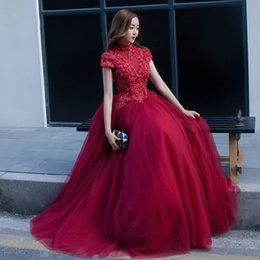 Wholesale Chinese Nudes - Fuchsia High Neck Evening Dresses Short Sleeve Sheer Neck A-line Tulle Appliques Lace Chinese Prom Gowns Robe De Soiree Courte