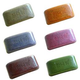 Wholesale Natures Soap - 100% Pure Nature Elements Organic Bath Soap Flower Plants Essence Volcanic Clay Shower Handmade Soap
