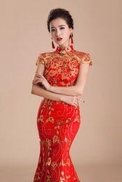 Wholesale Sequin Sleeves Evening Dress - Red color US2-US10 Custom made chinese tradition cheongsam short sleeve with sequins sheath trumpet evening dress