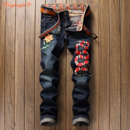 Wholesale Embroidery Jeans Pants - Wholesale- King Bright 2017 Spring Men's Snake Embroidery Denim Jeans Fashion Causal Jeans Ripped Men's Plus Size 29-38 Pants For 4 Season