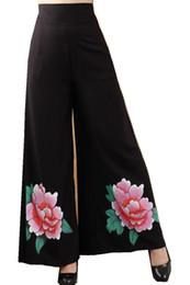 Wholesale Ethnic Harem Pants - Shanghai Story Ethnic Wide Leg Pants Women Trousers 2017 New Autumn Spring Summer Chinese Black Trousers Boho Harem Pants