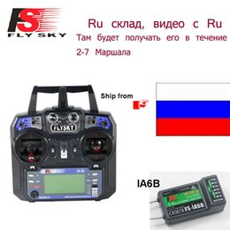 Wholesale Flysky 6ch Radio - Wholesale- Flysky FS i6 2.4G RC 6ch radio Controller With FS-IA6B Receiver with LCD screen For RC Helicopter Plane Quadcopter aircraft