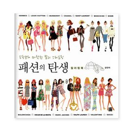Wholesale Book Birth - Birth of fashion Based on Alice in Wonderland Inky Hunt Coloring Book Children Adult Kill Time Graffiti Painting Drawing Book
