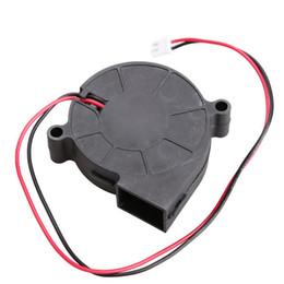 Resfriamento dc ventilador on-line-Atacado - 1 pcs 5015S 5V 0.1-0.3A Preto Brushless Ventilador de refrigeração DC Ventilador