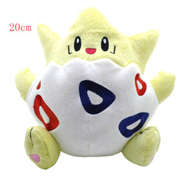 Wholesale Favorite Games - 20cm Very Cute TOGEPI Plush Toys Kid's Favorite Anime Figure Stuffed Dolls Lovely Birthday Gift