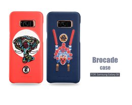 Wholesale Brocade Case - NILLKIN Brocade Chinese style Luxury Excellent quality back cover case for Samsung Galaxy S8   S8 Plus with retailed package
