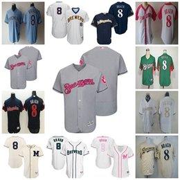 Wholesale Vintage Star Male - 30 Teams-Wholesale 2017 Milwaukee Brewers 8 Ryan Braun Male Female Kids Fashion stars&stripes Mother USMC Vintage Cool Flex Baseball jerseys
