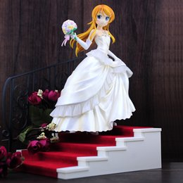 Wholesale Kirino Kousaka - Anime Ore no Imoto ga Konna ni Kawaii Wake ga Nai Kousaka Kirino Wedding dress Ver PVC Action Figure Collectible Model doll toy 22cm