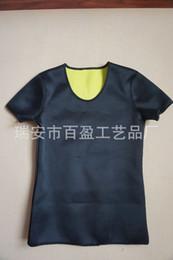 Wholesale Neoprene Slimming Shorts - Hot shapers women Neoprene T Shirts shaper stretchy Sweating slimming shirt short sleeve top weight loss for women