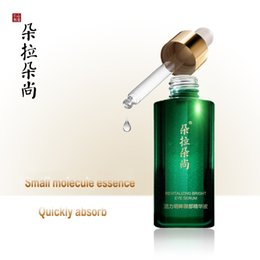 Wholesale Eye Concentrate - Doradosun active eyes concentrate the liquid to remove the fine lines and moistens the eyes
