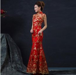 Wholesale Chinese Wedding Traditional Wear - Red Chinese Wedding Dress Female Long Short Sleeve Cheongsam Gold Slim Chinese Traditional Dress Women Qipao for Wedding Party 8