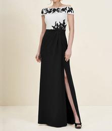 Черное платье мамы невесты