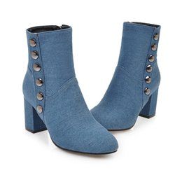 Wholesale Denim Boots For Women - Wholesale 2017 new style boots denim rivet fashion novelty style boots for woman best quality and design