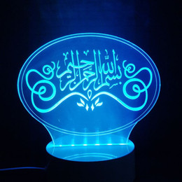 Wholesale Party Gods - Arabic Quotes Islamic Calligraphy Lamps God Bless Light 3D Illusion Glow Party Decor Lamp with Remote Controller