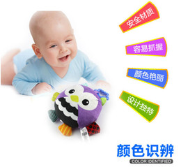 Wholesale Stuffed Toy Cows - Wholesale- Happy Monkey 23cm music ball Baby Plush Toy Stuffed owl cow animal Doll bed car Hanging Beat electronic voice Infant Gifts kid