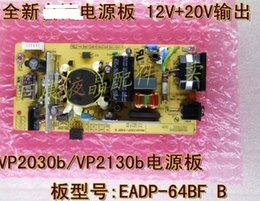 Wholesale Monitor Boards - New ViewSonic VP2030b power board VP2130b LCD monitor power board EADP-64BF B