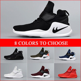 Wholesale Cheap Men Casual Boots - Cheap Hight Quality Air KWAZI Running Shoes For Men Women Black White Mens Womens Boots Sneakers Trainers Athletic Casual Sport Shoes