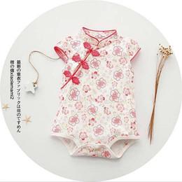 2019 roupas de bebê chinês Meninas do bebê moda Romper Chirpaur Chinês Criativo Estilo Romper doce roupas de verão para 0-2 T A08 desconto roupas de bebê chinês