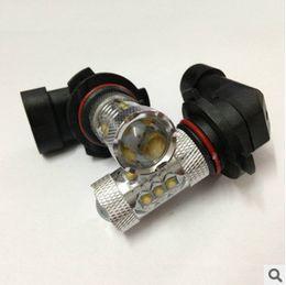 Wholesale Custom Car Door Lights - Custom car led lights 9005 9006 80w high power led for car fog light fog lamp replacement bulb