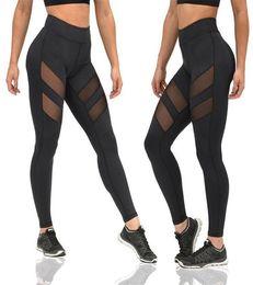 Wholesale Plus Size Gauze Pants - European fashion women's sexy gauze mesh patchwork perspective sports gym skinny leggings fitness pants plus size SMLXLXXL