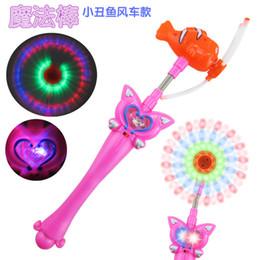 Wholesale Pvc Marketing - Fish windmill, flash music   luminous magic wand, electric windmill   flash toy direct marketing