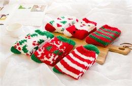 Wholesale Snowman Snowflakes - Hot Sale Fashion Christmas Snowman Snowflake Deer Design Womens Socks Cute Christmas Gift