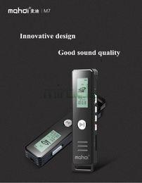 определение tf Скидка Оптово-mahdi M7 вставка карточки TF Цифровой диктофон миниый профессиональный сигнал высокого разрешения расстояния расстояния диктофон