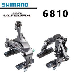 Wholesale Bike C - Shimano BR-6810 clip UT road car brake rear fork rear built-in hidden brake C brake