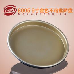 Wholesale golden dishes - Wholesale- BAKEST 9 inch Aluminum Alloy Golden Non-Stick Pizza Pie Baking Pan