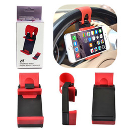 Wholesale Wheels Wholesale Prices - Cheap price 5 Colors Car Steering Wheel Phone Socket Holder SMART Clip Car Bike Mount for Cell phone GPS With Retail Package