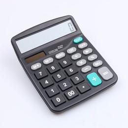solarbatterienrechner Rabatt Taschenrechner Solarbatterie Leichte Taschenrechner 12-stellige Büro-Taschenrechner Taschenrechner
