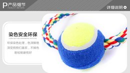 Wholesale Large Rope Balls - Free Shiping Pet Dog Cotton Braided Rope Knotted Rope Dog Tennis Ball Chew Bite Toy Pet Dog Playing Rope Ring Interactive Toy