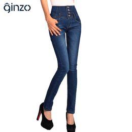 Vente en gros- Jeans taille haute pour les femmes élastiques pantalons slim skinny abdomen mince bleu croisé dessin molleton crayon pantalon Livraison gratuite ? partir de fabricateur
