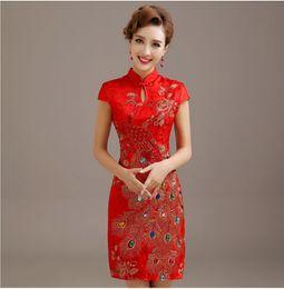 Wholesale Max Collar - HF1314 Free Ship Chinese Traditional Dress Vintage Cheongsam Wedding Dress Short Cheongsam Evening Dresses Can Be Max