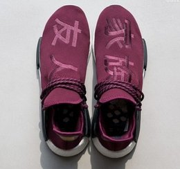 Wholesale Friends Green - 2017 Factory Human Race Friends and Family Pharrell NMD Real Boost with Nipples Runner Pharrell Williams NMD Running Shoes size 36-48
