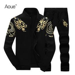 Wholesale Hooded Sweatshirt Blank - Wholesale- Aoue Men Winter hoodies Sporting Suit Mens Sweatshirt blank Sportswear hooded hoody men Tracksuits 2pcs sportsuit