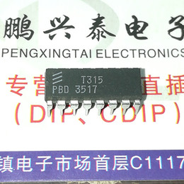 Wholesale Wholesale Integrated Circuits - PBD3517 . Stepper Motor Drive Integrated circuits ICs , dual in-line 16 pins plastic package Chips, PDIP16   NJM3517D2 Electronic Components