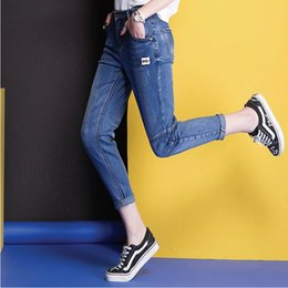Wholesale Harem Jeans Sold - Cool jean High quality Designer jeans brand Tapered jeans Womens denim jeans price Wholesale products to sell online