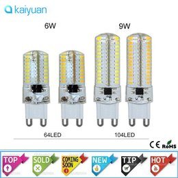 Wholesale cob led smd 6w - Epacket ship Mini G9 6W 9W LED lamp 3014 SMD AC 110v 200V 240V Sillcone body LED Corn Bulb 64LEDs 104LEDs Crystal Chandelier COB lights