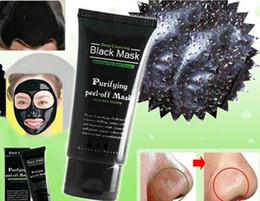 2019 masque de soie hyaluronique Masque d'aspiration noir anti-âge 50ml SHILLS Peeling purifiant nettoyant profond Masque noir Supprimer les points noirs Masques Peel