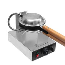 Argentina Con certificación CE 220 v 110 v Hong Kong Máquina de hacer gofres de huevo Huevo Hojaldre Máquina de hacer gofres de burbuja Comprar máquina gratis Suministro
