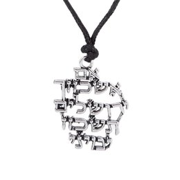 Wholesale Charm Jewish - Freeshipping Hebrew Letter Lucky Power Ethnic Necklace Men Pendant Jewish Amulets Gifts Talisman Jewelry for Men Rope Necklace