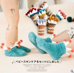 Wholesale Indoor Floor Socks - Christmas socks kids fleece thicken indoor floor socks children cute stars clown pompon princess stokings winter baby warm socks T0693