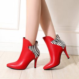 Wholesale Leopard Kitten Heels - Bare leather heel boots in 2016 with leisure spell color female leopard grain sexy pointed short boots