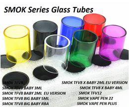 Wholesale Tank Plus - Pyrex Replacement Glass Tubes for SMOK TFV8 X Baby 2ML 3ML 4ML Big Baby Beast 5ML TFV12 Prince Vape Pen 22 Plus Tank