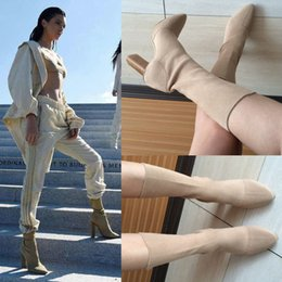 Wholesale Army Heels - 2017 Women Stretch Knit Ankle Boots Kim Kardashian Wooden Block Heel Short Sock Booties Pointed Toe 11CM High Heels Army Green Shoes Woman