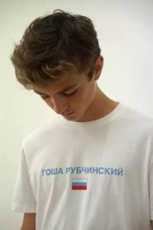 Wholesale Short Men Flag - Hot Men Lovers 100% Cotton Gosha Rubchinskiy Flag Tees hiphop street skateboard flag Short Sleeve T-shirt Tops