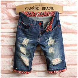 Wholesale Destroyed Jeans Shorts - Wholesale- 2017 Aakar shan New Style Men's Washed Ripped Destroyed Zipper Fly Jeans Straight Vintage Frayed Denim Pants Shorts